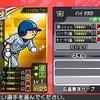 【ファミスタクライマックス】 虹 金 石井琢朗 最終能力 広島東洋カープ コーチ