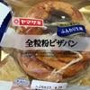ヤマザキ おいしい菓子パン  全粒粉ピザパン
