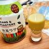 【当選】小腹満たしにちょうどいい『BEANS&ROASTERS 抹茶ラテ』もらった。