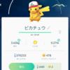 ポケモンGO コミュニティ・デイ オマケ編