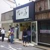 大阪ベーカリー店の市場視察、乃が美など!