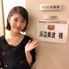 崖っぷちホテル第三話から川栄李奈がレギュラー出演ですって!!