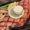 沖縄の人気ステーキのお店 88 でリブロースステーキを食べてきました。
