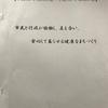 伊東市地域福祉計画策定市民懇話会(第2回)