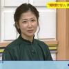 桑子真帆アナウンサー出演番組情報(12月5日〜12月12日)