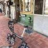 湘南海岸①江ノ電と湘南海岸サイクリングコース