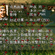 三国志5 武将 劉循