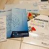 建設設備のビルメンテナンスの大手「日本空調サービス」(4658)から中間配当金と【隠れ優待】2020年の卓上カレンダーを頂きました!