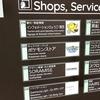 日本で一番早く、オリジナルポケモングッズをゲットできるお店