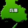 兵庫県のデータ~教育費はかけないが進学実績は高い 財政が厳しい~