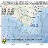 2017年09月24日 04時43分 浦河沖でM3.2の地震