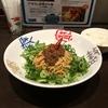 【今週のラーメン1972】 香家 新代田本店 (東京・新代田) 日式・汁なし担々麺 +半ライス  +スーパードライ