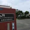 JR西日本後藤総合車両所見学ツアーより