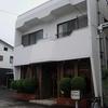 軽食喫茶ゆうかり/三重県熊野市