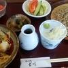ざるそば&ホタテのかき揚げ丼が美味しい【そば処 古川】(11時から19時まで注文可能!)