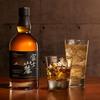 ウイスキー富士山麓の味や種類/シグニチャーブレンド・樽熟原酒 50°の違いを解説
