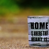 【シェアハウス生活のススメ 01】シェアハウスってどんなところ?