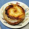 しょっぱさと甘さ!ローソン「メープルチーズデニッシュ」の口コミとカロリーです♪