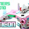 トランスフォーマー:Botcon2010/タイタンズリターン シャークティコン/シャークトロン