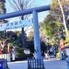 今年も何かとお世話になりそうな阿佐ヶ谷神明宮さんで初詣