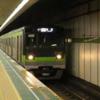 1月10日/乗り鉄旅(都営新宿線)