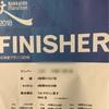 【遅報】北海道マラソン