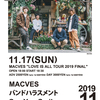 MACVESのlove is all tour final
