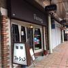 青森駅喫茶店、喫煙可「フォーション」~ねぶた祭りと故郷~