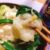 家で食べよう。大好きな大吾朗さんのモツ鍋をテイクアウトで。
