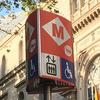 バルセロナで地下鉄(メトロ)に乗ってみた
