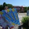 株主優待で大分県にあるハーモニーランドに行ってみた!サンリオピューロランドと比べたら、私、断然こっちにまた行きたいわ〜!!