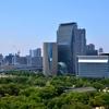 【上方文化を極めたい】大阪歴史博物館 編