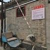雍和宮エリアの小さな胡同にある隠れ家カフェ。静黙珈琲 Silence Coffee