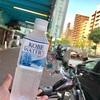【神戸/温泉】月に2回、500円で大満足できる天然温泉〜神戸クアハウス