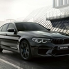 BMW 5シリーズに「エディション ミッション・インポッシブル」登場www