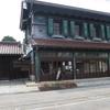 喜多方町「旧甲斐家蔵住宅」~会津街道を行く