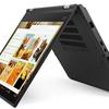 レノボ、360度回転する2in1 13.3型ノートパソコン「ThinkPad X380 Yoga」