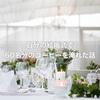 60名規模の結婚式で、10分で大量にコーヒーを抽出した方法