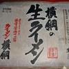 日式ラーメン