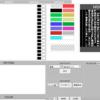 MSX1 多色刷り・SCREEN1.5 ドット絵作成ツールを作っております^^