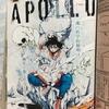 『Apollo−アポロ–』近未来ソウルバトルだが評価はいまひとつか 金未来杯 第4弾!