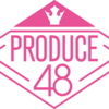 PRODUCE48 #EP0「PRODUCE48を始動するまでのプロローグ」