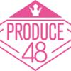 PRODUCE48 #4 グループバトル会場評価1位は誰の手に・・・。②