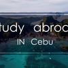 スマ留でフィリピンセブ留学 C2 UBEC English academy に決めました! ふらっと留学ブログ