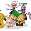 ☆冒険者モンスター登録会☆