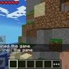 MinecraftPEおすすめオンラインマルチサーバー一覧