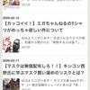 【初出品!】しるし書店にキンコン西野氏のサイン本を15万円で出品してみた!