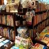 ブックハウスカフェに行ってきた【おすすめの東京の絵本屋さん】