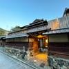【The Unir Coffee senses】京都東山の京都市指定伝統的建造物を活かしたスィーツ重が有名なカフェ☕️