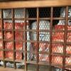 京都の地蔵を見る